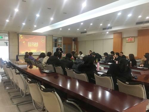 集团公司召开外贸年终会议