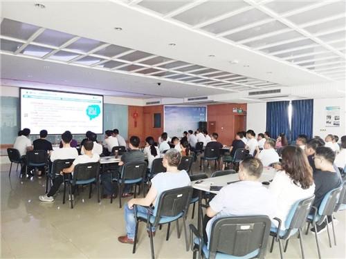 公司战略发展委员会2019年度第十五次会议圆满举行