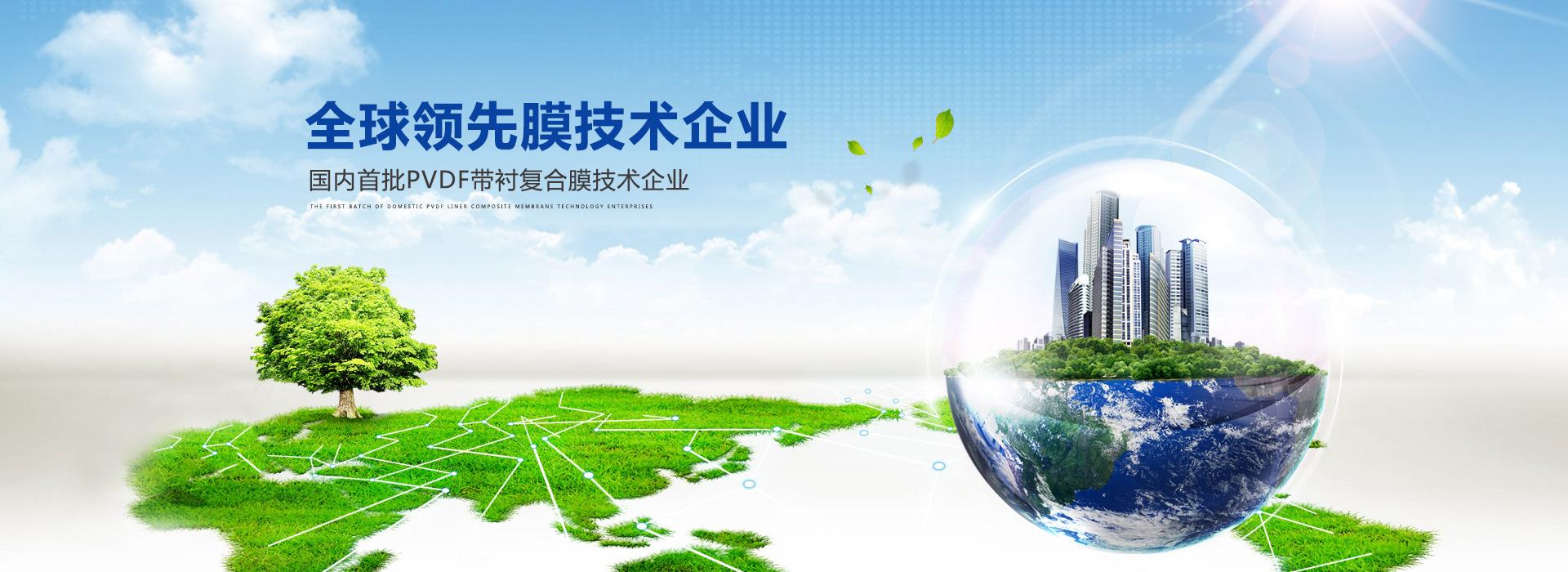 MBR膜,超滤膜厂家,净水滤芯