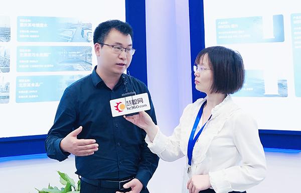 浙江洁弗环保科技有限公司