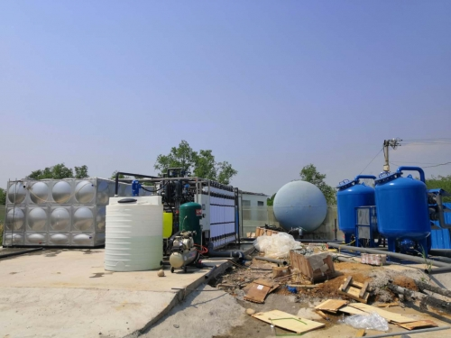 Water supply for pigs